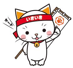 【有料記事】終活の民間資格について①終活カウンセラー