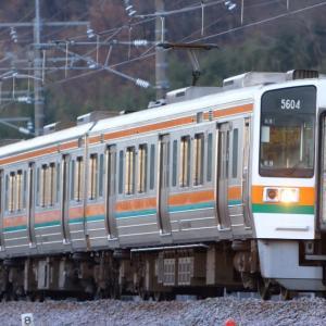 JR東海 315系は6連と4連?