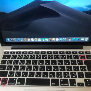 MacBookで \(バックスラッシュ)を打つ方法