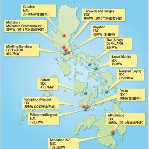 フィリピン、気がつけば中国の属国に!