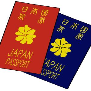 健康保険の被扶養者が「日本国内在住」限定に