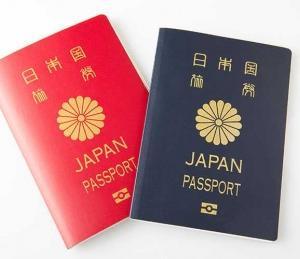 新パスポートのデザイン!