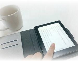hontoで電子書籍が最大95%OFF!電子書籍は読みやすくておすすめです。
