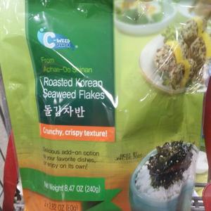 Costco(コストコ)で見つけた商品~韓国海苔のふりかけ