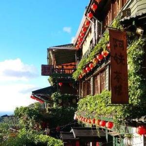 台湾旅行 十分滝&十分天燈上げ&九份&夜市 貸し切り観光ツアー