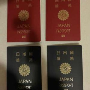 パスポートの申請必要書類・申請の注意点 子連れで海外旅行