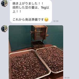 小型手回し焙煎機で1kgの豆を焙煎した。