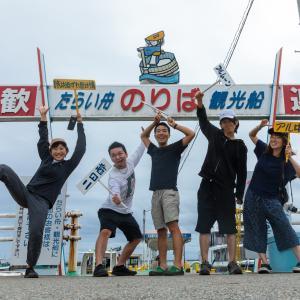 DAY.141 いざ佐渡島へ!