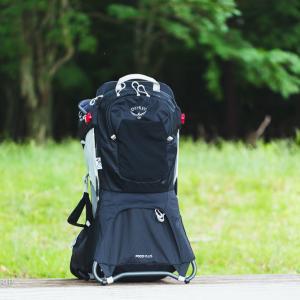 【レビュー】親子登山のためオスプレーのベビーキャリア「ポコプラス」を購入した理由と使った感想