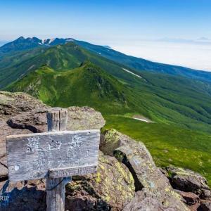 【北海道】羅臼岳 ヒグマ遭遇!?知床半島を一望できる絶景日帰り登山