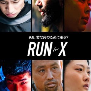 RUN for X