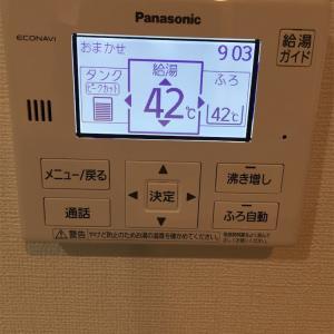 我が家の光熱費 節約術 冬編その1