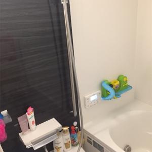 我が家のお風呂はタカラのミーナT