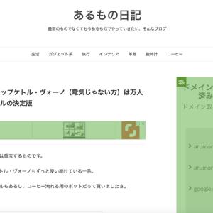 Google Publisher Toolberで「このコードをコピーし、アプリケーションに切り替えて貼り付けてください。」と出てしまったとき