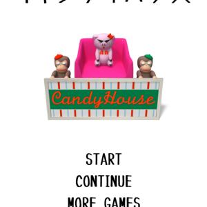 【攻略】脱出ゲームキャンディハウス②
