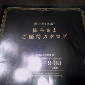 ライザップの優待!!微妙!!(´・ω・`)