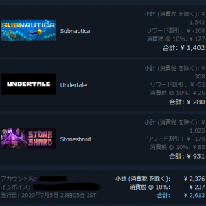 世間ではSwitchのファイナルソードとかいうクソゲーが話題になっているけど、僕がSteamのサマーセールで買ったゲームは!!