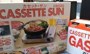玄米を短時間で強引に炊いてみました。