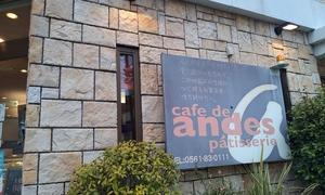 cafe de andes patissrie カフェドアンデスパティスリー ケーキの美味しいカフェと思っていましたがイートインスペースがあるケーキ屋さんでした。ん?どちらも同じ意味かな?(。´・ω・)?