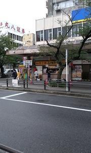 関西風?たこ焼きのいちから。東山線藤が丘駅の周りの商店街も魅力的で瀬戸市のご当地ブロガー?としては悩ましいところです(;´∀`)
