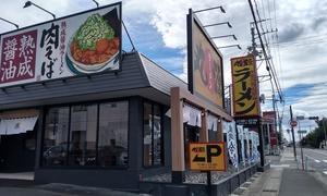 ラーメン屋さんなのに店頭には盛岡冷麺の旗がヒラヒラヒラと・・・(^▽^;)夏のラーメン屋さんは集客に必死ですな~。というわけで盛岡冷麺食べに丸源ラーメンに行ってきました。