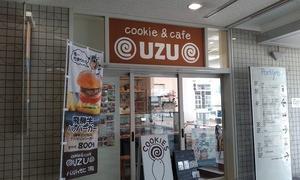 瀬戸市の商店街は藤井聡太フィーバーで活気づいていますが今日のランチはパルティ瀬戸のUZUカフェへ。お目当てのジューシーソーセージドッグはオーナー拘りのソーセージが爆旨でした。