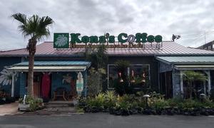 名古屋市守山区にできたハワイアンパンケーキカフェ、コナズ珈琲守山店。店内はもはやハワイ!?お値段お高めですがハワイコナ100%のコーヒーは絶品でした(^^♪