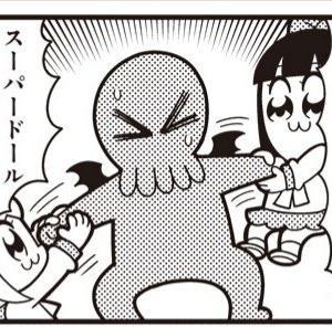 究極のリアルロボットアニメ「ガサラキ~餓沙羅鬼~」つまらないわけないだろ! いい加減にしろ!!