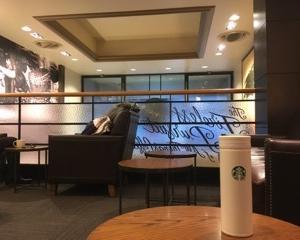 スタバ探訪記〜仙台クリスロード店