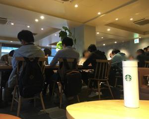 スタバ探訪記〜自由が丘店