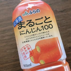 スーパーで買える美味しいニンジンジュースの紹介