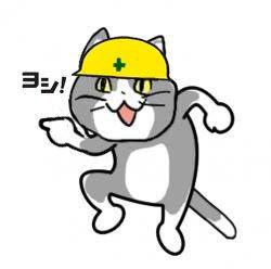 現場猫(仕事猫)の元ネタは?【謎の猫の真相に迫る!】