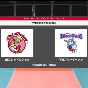 【Vリーグ】11/18 NECーPFU