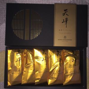 新大阪駅で購入できるマジはまりスイーツお土産特集【抹茶フィナンシェ 天峰編】