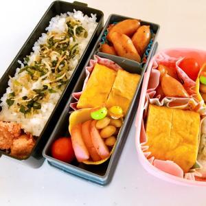 お弁当作り♡楽しく毎日続けるポイント(o^^o)