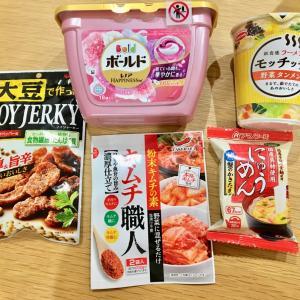cafucafu到着♡6000円分のポイント(*⁰▿⁰*)