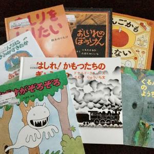 ブックオフ♡新品同様なのに100円だった絵本(*⁰▿⁰*)