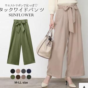 クーポン利用で全部半額!(o^^o) みてみて!春ファッション♡