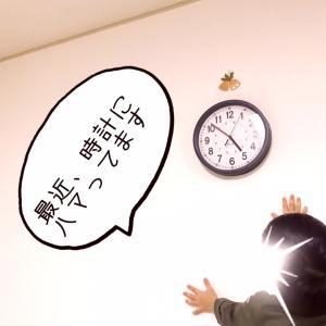 みゆ太郎さんの企画に参加しています♡
