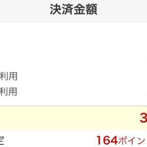 残りわずか!米10キロ3000円くらい*\(^o^)/*