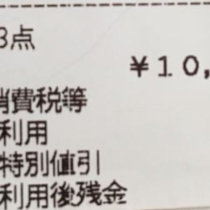 出産前たぶんラストのウエル活( ^ω^ )