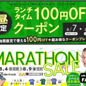 《終了》激安Tシャツ♡14時59分までクーポン出てます(*'▽'*)!
