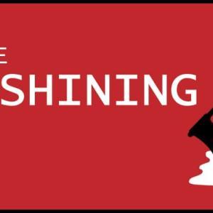 『シャイニング』映画-名作として語り継がれるホラーの金字塔。