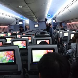 エバー航空で行く台北 BR0195 BR0196 機内食とシート 搭乗記