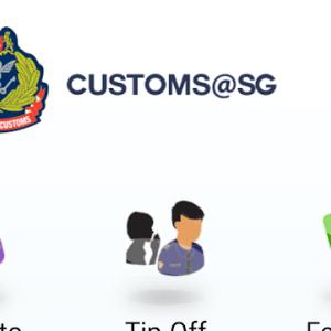 シンガポール アプリでタバコ税の払い方 最新版