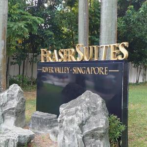 シンガポールのおすすめアパートメントホテル Fraser Suites 暮らす様に滞在する