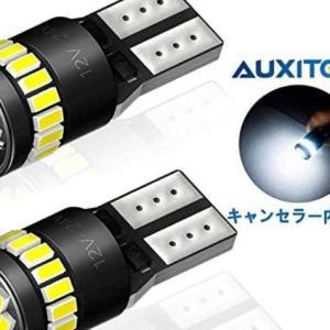 ハイエース200系ワイド 超簡単ナンバー灯の替え方 LED化