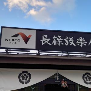 キャンピングカーで車中泊 兵庫県有馬温泉と湯パークこんだ薬師温泉