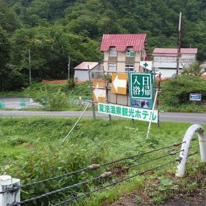 キャンピングカーで車中泊 岩手県 RVパーク夏油温泉観光ホテルと小岩井農場