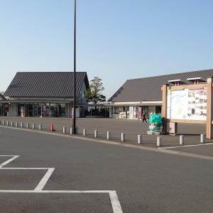 千葉県道の駅発酵の里こうざきで車中泊 健康増進発酵料理